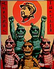 Andy Warhol Mao ZeDong painting