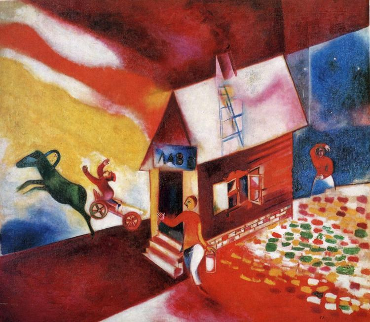 Marc Chagall Burning House