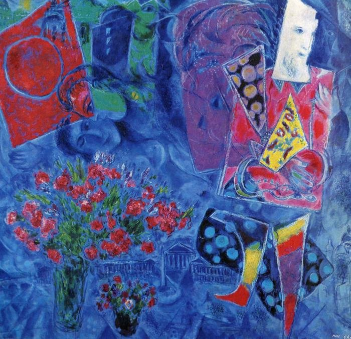 Marc Chagall The Magician