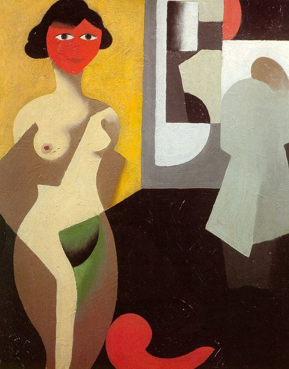 Rene Magritte Woman Bathing